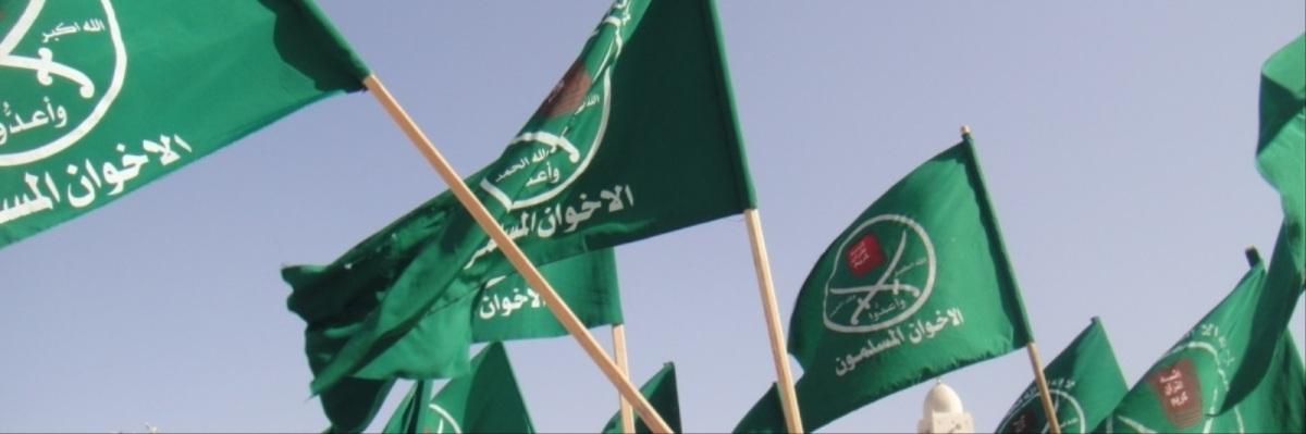 Al-'Inad (Pembangkangan dalam Jama'ah Dakwah)