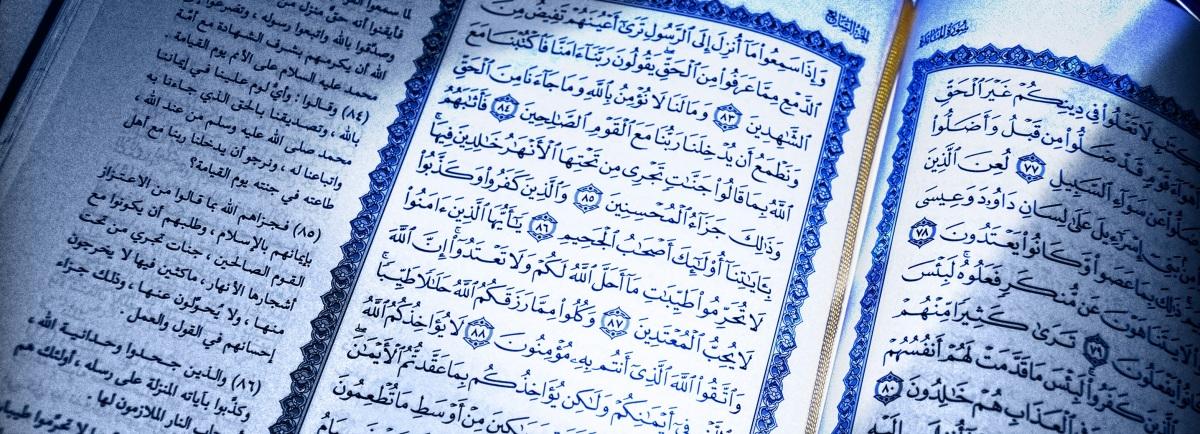 Nuzulul Qur'an (Turunnya Al-Qur'an)