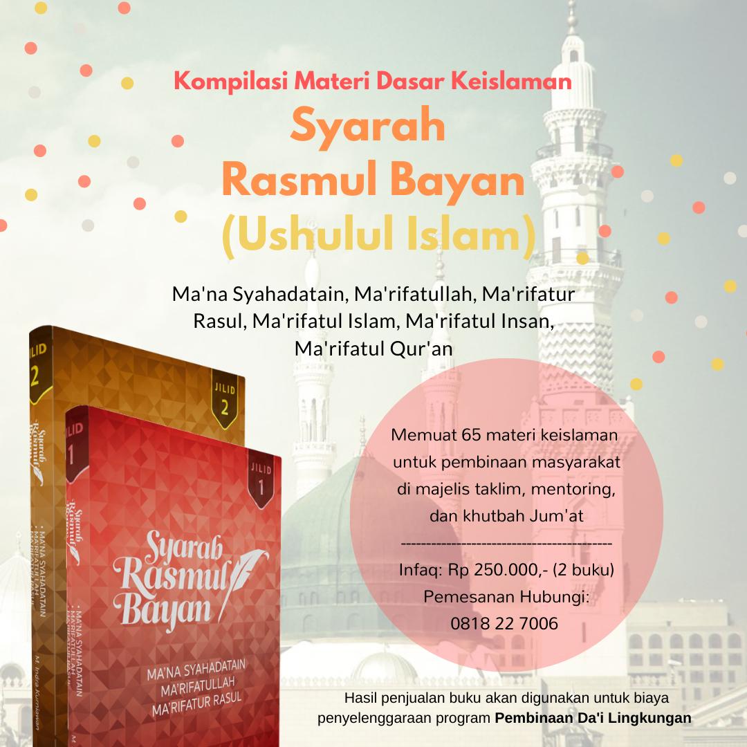 Iklan Buku Ushulul Islam