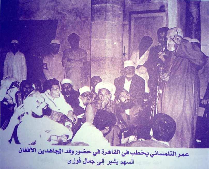 Umar Tilmisani Afghan